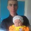 Евгений, 26, г.Топчиха