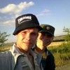 Виталий, 20, г.Валуйки