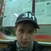 Ярослав, 16, г.Волгоград