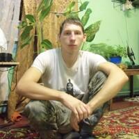 Angel, 30 лет, Рак, Константиновск