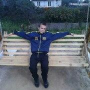 Михаил 19 лет (Овен) Докшицы