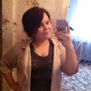 алена, 25, г.Вольск