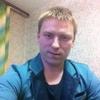 Александр, 32, г.Александровск