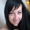 Алёна, 31, г.Хуст