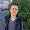 Vladislav, 18, Shlisselburg