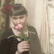 яна 30 Нижний Новгород