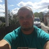 Сергей, 33, г.Винница