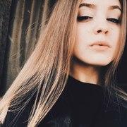 Анна, 19, г.Геленджик