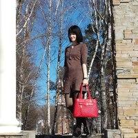 Елизавета, 25 лет, Телец, Брянск