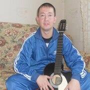 Николай Alexeevich, 29, г.Улан-Удэ