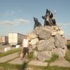 Максим, 34, г.Рефтинск