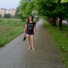 Екатерина, 39, г.Протвино