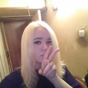 Валерия, 21, г.Воронеж
