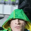 Саша, 35, г.Каменское