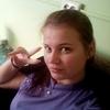Аришка, 29, г.Мурманск