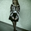 Ульяна, 25, г.Богодухов
