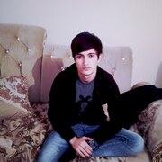 Narkotik, 21, г.Гудермес