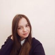 Анна 22 года (Дева) Воронеж