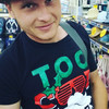 Denis, 31, Alchevsk