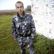 Вася 27 лет (Козерог) Ужгород
