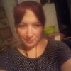 Анютка, 25, г.Усолье-Сибирское (Иркутская обл.)