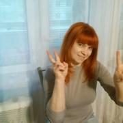 Наталья, 30, г.Щелково