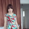 Катерина, 23, г.Вороновица
