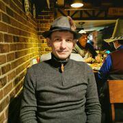 Alex 35 Нижний Новгород