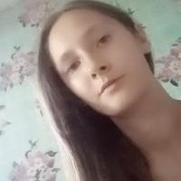 Светлана, 18 лет, Близнецы, Красногорское (Алтайский край)