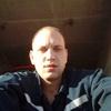 Александр, 29, г.Караганда