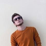 Денни, 23, г.Ангарск