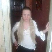 Елена, 41, г.Котлас