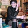 Екатерина, 36, г.Павловск