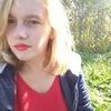 Анастасия, 17, г.Серпухов