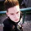 Andrey, 18, г.Мелитополь