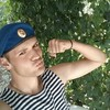 Maksim, 23, Belaya Kalitva