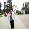 галина, 53, г.Ярославль