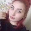 Сева, 19, г.Старый Оскол