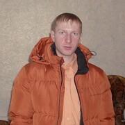 Максим 38 Новосибирск