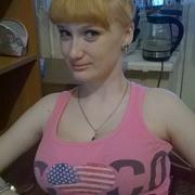 кристина, 28, г.Стрежевой
