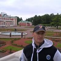Vаsеа, 40 лет, Козерог, Таллин
