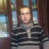 Oleg perpilicya, 27, Ternopil