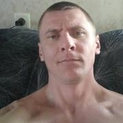Денис 34 Кривой Рог