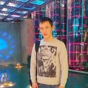 Nursultan 29 Москва