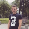 Руслан, 25, г.Днепр