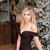 Лиз, 28, г.Одесса