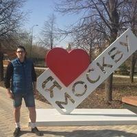 Рома, 29 лет, Водолей, Одинцово