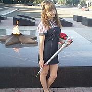 Кристина, 28, г.Гуково