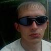 Сергей, 36, Антрацит