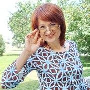 Людмила 50 Черкассы